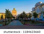 murom  russia   september  20 ...   Shutterstock . vector #1184623660