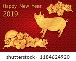 chinese new year. zodiac pigs.... | Shutterstock . vector #1184624920
