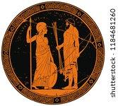 image on the bottom of the vase ... | Shutterstock .eps vector #1184681260