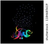 eid mubarak with arabic... | Shutterstock .eps vector #1184685619