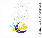 eid mubarak with arabic... | Shutterstock .eps vector #1184685643