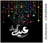 eid mubarak with arabic... | Shutterstock .eps vector #1184685646
