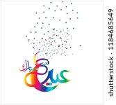 eid mubarak with arabic... | Shutterstock .eps vector #1184685649