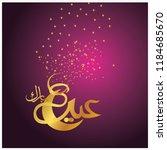 eid mubarak with arabic... | Shutterstock .eps vector #1184685670
