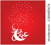 eid mubarak with arabic... | Shutterstock .eps vector #1184685676