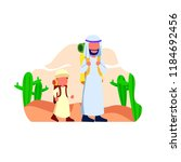 arabian father and his son walk ... | Shutterstock .eps vector #1184692456