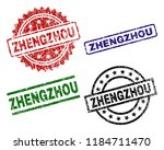 zhengzhou seal prints with... | Shutterstock .eps vector #1184711470