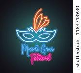 mardi gras for mask carnival... | Shutterstock .eps vector #1184713930