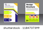 book cover vector modern... | Shutterstock .eps vector #1184737399