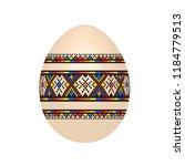 the easter egg with ukrainian... | Shutterstock .eps vector #1184779513