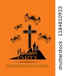 halloween party poster with... | Shutterstock .eps vector #1184810923