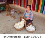 luang prabang laos march 29... | Shutterstock . vector #1184864776