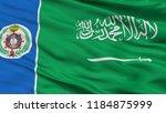 saudi arabia naval ensign flag  ... | Shutterstock . vector #1184875999