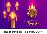 happy diwali festival card with ... | Shutterstock .eps vector #1184890099