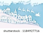 winter urban countryside... | Shutterstock .eps vector #1184927716