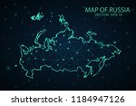 map russia. wire frame 3d mesh... | Shutterstock .eps vector #1184947126