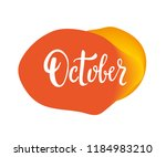 october lettering with simple... | Shutterstock .eps vector #1184983210