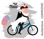 groom and bride on a bicycle.... | Shutterstock .eps vector #1184992540