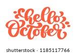 hello october orange text  hand ... | Shutterstock .eps vector #1185117766
