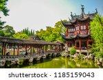 Covered Bridge in the Yu Yuan Tea Garden in Shanghai China.
