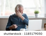 fatigued mature old man taking... | Shutterstock . vector #1185179050