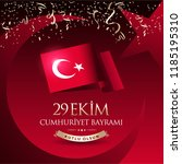 republic day of turkey national ...   Shutterstock .eps vector #1185195310