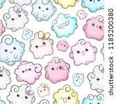 cute doodle cloud seamless...   Shutterstock .eps vector #1185200380