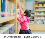little cute girl reaching a... | Shutterstock . vector #1185235933