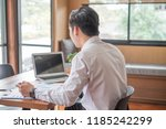 morning working with ... | Shutterstock . vector #1185242299
