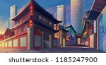 china luoyang street realistic... | Shutterstock . vector #1185247900
