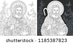 religion. coloring page.... | Shutterstock .eps vector #1185387823