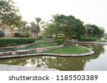 al bujairi park in old city in... | Shutterstock . vector #1185503389