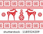 ethnic design. ikat seamless... | Shutterstock .eps vector #1185524209