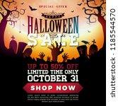 halloween sale banner... | Shutterstock .eps vector #1185544570