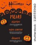 halloween menu design with... | Shutterstock .eps vector #1185555460