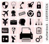 set of 22 business icons ... | Shutterstock .eps vector #1185593326