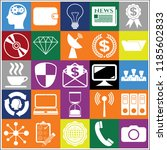 set of 25 business icons ... | Shutterstock .eps vector #1185602833