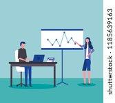 people business office | Shutterstock .eps vector #1185639163