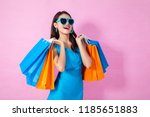 portrait of a happy asian... | Shutterstock . vector #1185651883