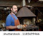 kaliningrad  russia   august 08 ...   Shutterstock . vector #1185699466