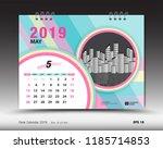 desk calendar for may 2019... | Shutterstock .eps vector #1185714853