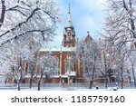lviv  ukraine   december 4 ... | Shutterstock . vector #1185759160