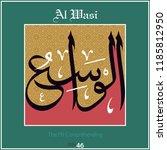 asmaul husna  99 names of allah.... | Shutterstock .eps vector #1185812950