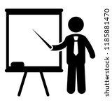 human avatar standing towards a ... | Shutterstock .eps vector #1185881470