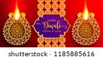 happy diwali festival card with ... | Shutterstock .eps vector #1185885616