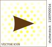 arrow icon flat vector