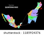 political map of mexico with... | Shutterstock .eps vector #1185924376