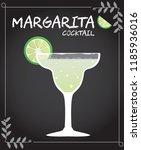 magarita cocktail illustration... | Shutterstock .eps vector #1185936016