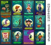 set of halloween party poster... | Shutterstock .eps vector #1185949423