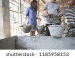 image blur  poor children... | Shutterstock . vector #1185958153
